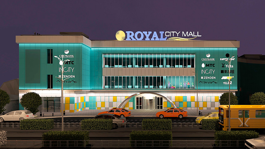 "ТРЦ ""Royal City"", Краснодар"
